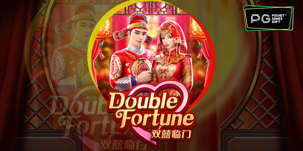 Double Fortune SlotPG